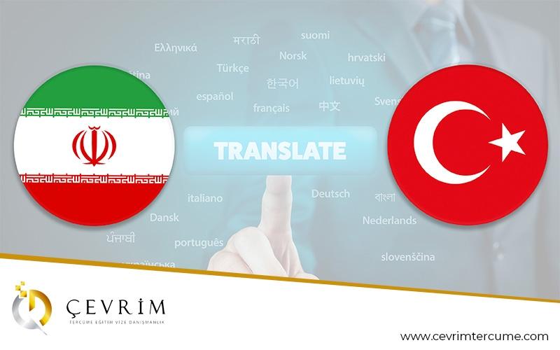 Farsça Türkçe Çeviri Bürosu
